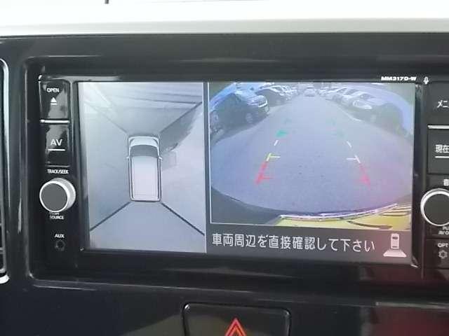 660 ハイウェイスター Gターボ U0I0272(6枚目)