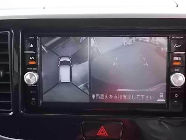 660 ハイウェイスターX Vセレクション U0I0387(6枚目)