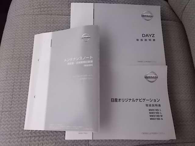 660 X U0K0223(20枚目)