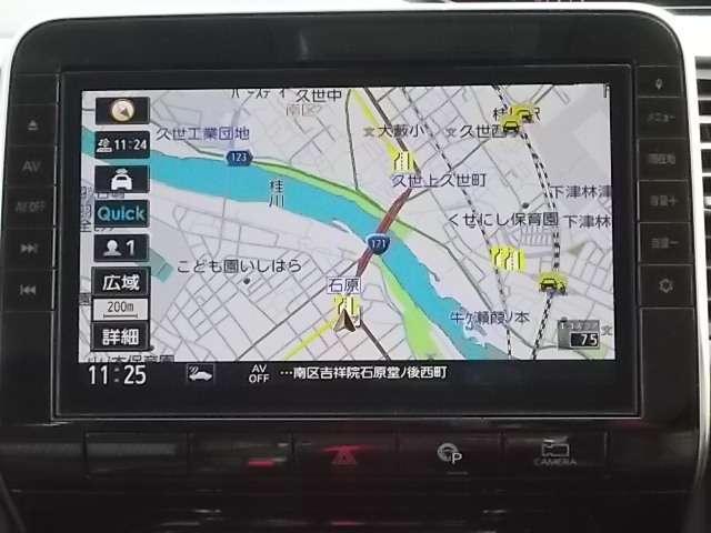 2.0 ハイウェイスター V 社用車アップ U0K0295(5枚目)