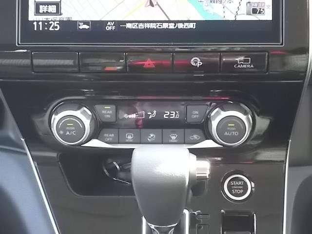 2.0 ハイウェイスター V 社用車アップ U0K0295(12枚目)