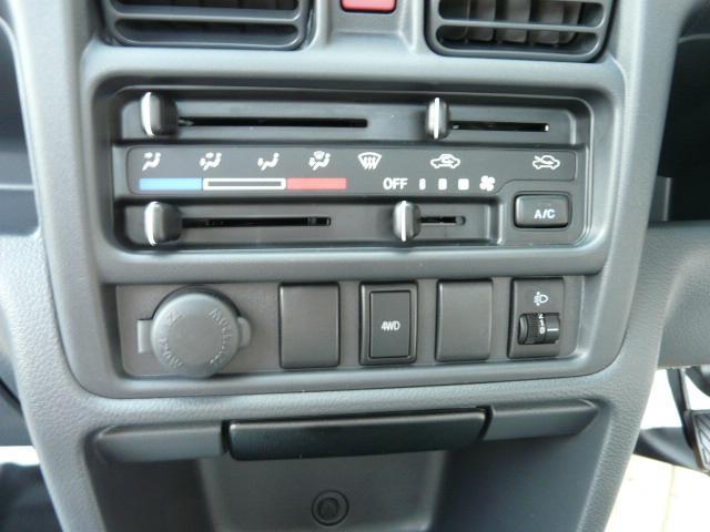 KCエアコン・パワステ WAB ABS 4WD AT 3型(9枚目)