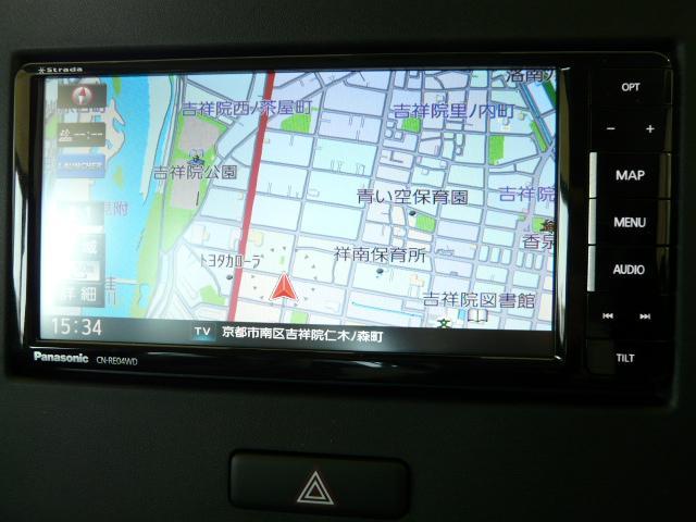 「スズキ」「ワゴンRスティングレー」「コンパクトカー」「京都府」の中古車12