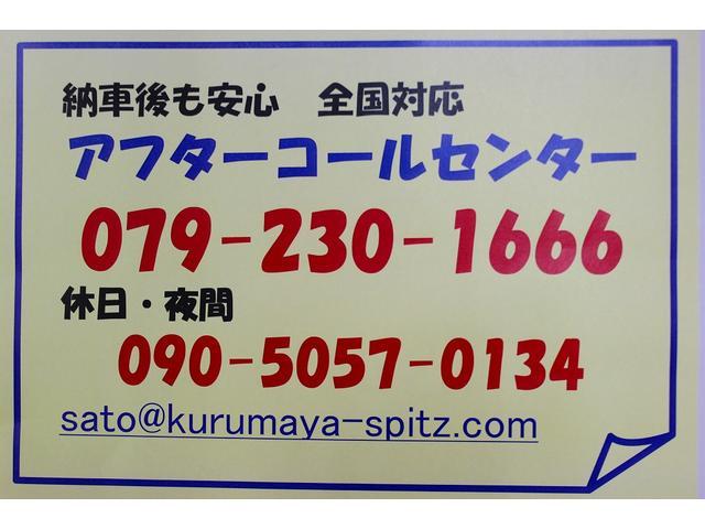 「スズキ」「スペーシアギア」「コンパクトカー」「兵庫県」の中古車32
