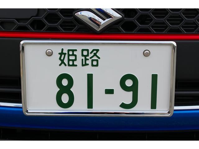 eパワ-ハイウェイスターV16アルミセーフティBツートン(28枚目)