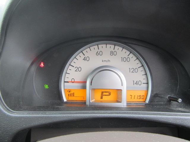 スズキ MRワゴン ウィット XS スマートキー ETC ベンチシート 軽自動車