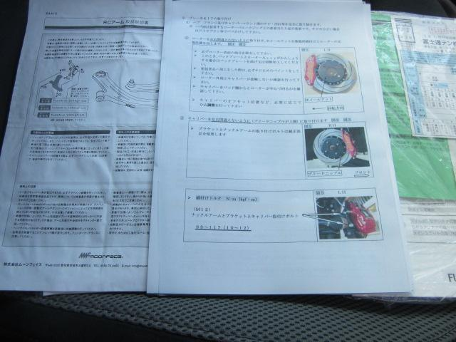 「日産」「マーチ」「コンパクトカー」「京都府」の中古車33