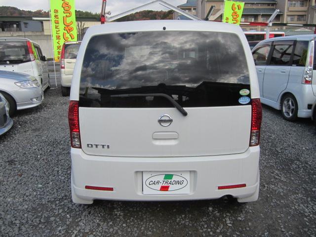 「日産」「オッティ」「コンパクトカー」「京都府」の中古車7