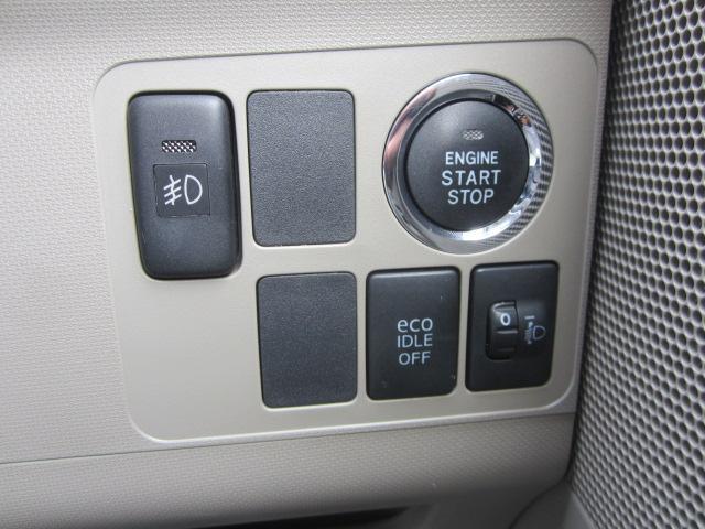 Lリミテッド 4WD プッシュスタート ETC(19枚目)