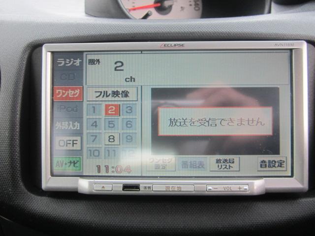 カスタム 5速マニュアル・ワンセグTV・ナビ(14枚目)