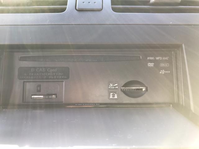 1.2XG  フルセグメモリーナビTV DVD スマートキー(23枚目)