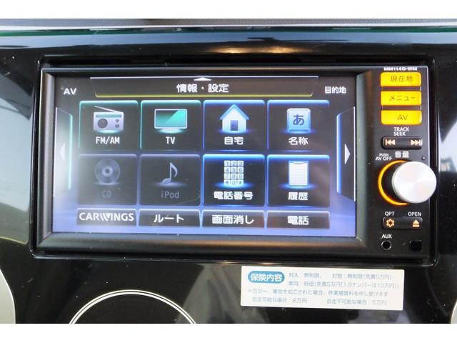 三菱 eKワゴン M アイドルストップ付き