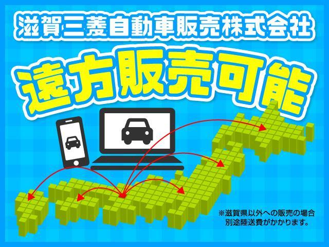クルマも日本全国ネットで探すのが普通になってきました。遠方でご来店の難しいお客様のためにお電話、メールで注文の受付OKですよ♪遠方の方でもご自宅まで輸送できます。(一部輸送できない地域もございます)