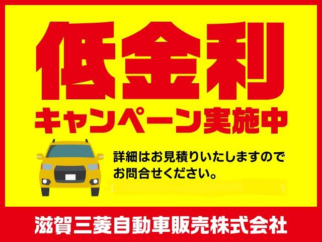 「三菱」「eKワゴン」「コンパクトカー」「滋賀県」の中古車5