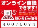 G 純正ベーシックSDナビ 片側電動スライドドア(3枚目)