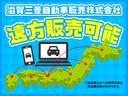 G 純正ベーシックSDナビ 片側電動スライドドア(6枚目)