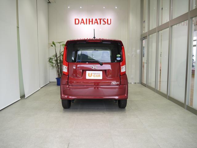 L ベンチシート 横滑り防止機能 電格ミラー 届出済未使用車(7枚目)