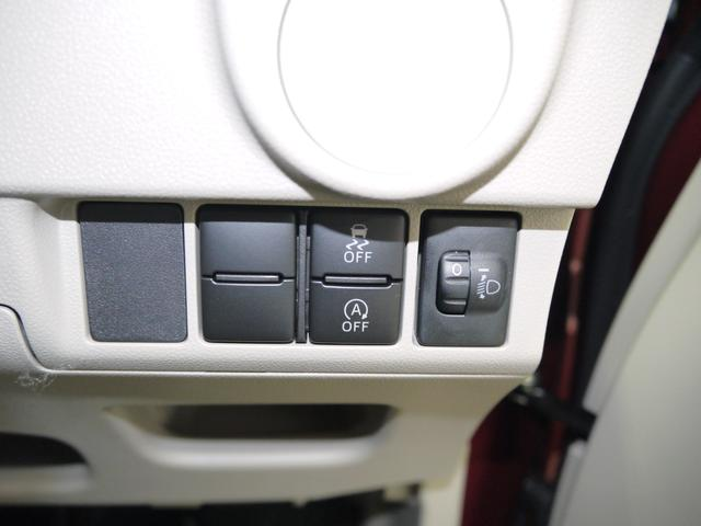 L ベンチシート 横滑り防止機能 電格ミラー 届出済未使用車(14枚目)