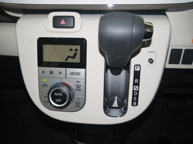 インパネの全体図です。オートエアコンが付いてます!