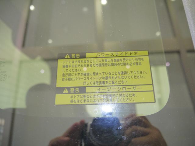 パワースライドドアにイージークローザーまで付いています。