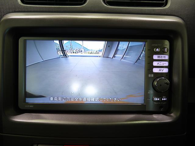 X ブルートゥース対応フルセグナビ バックカメラ キーフリー(20枚目)