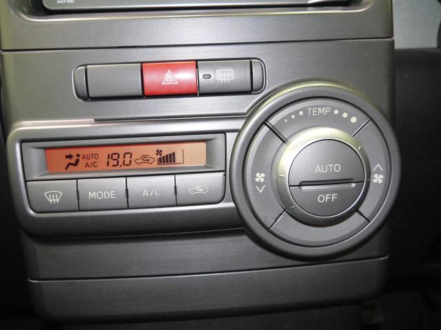 「ダイハツ」「ムーヴコンテ」「コンパクトカー」「滋賀県」の中古車21