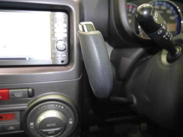 「ダイハツ」「ムーヴコンテ」「コンパクトカー」「滋賀県」の中古車28