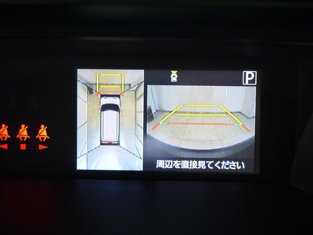 G リミテッド SA3 パノラマモニター 両側パワースライド(26枚目)