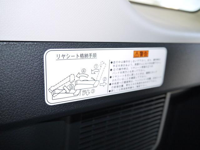 G リミテッド SA3 パノラマモニター 両側パワースライド(59枚目)