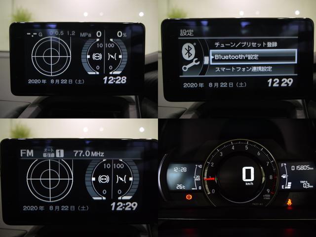 「ホンダ」「S660」「オープンカー」「滋賀県」の中古車12