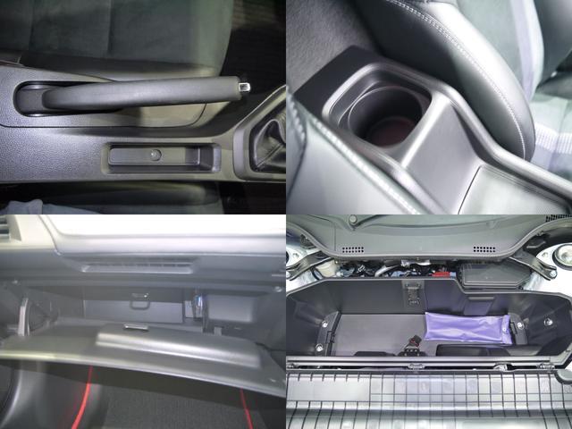 「ホンダ」「S660」「オープンカー」「滋賀県」の中古車15