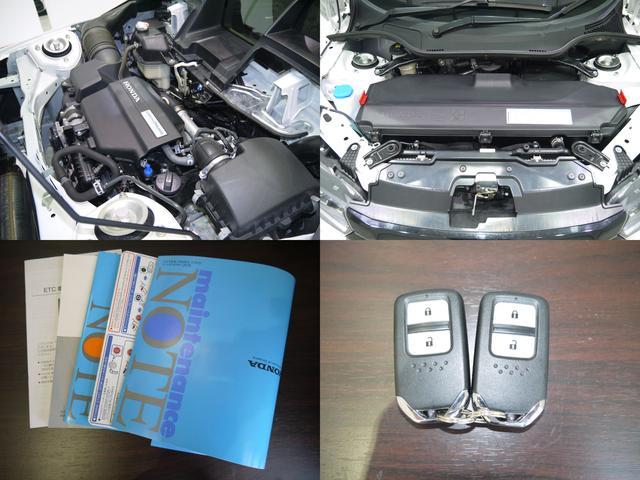「ホンダ」「S660」「オープンカー」「滋賀県」の中古車16