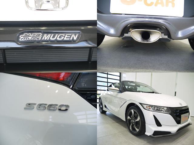 「ホンダ」「S660」「オープンカー」「滋賀県」の中古車17