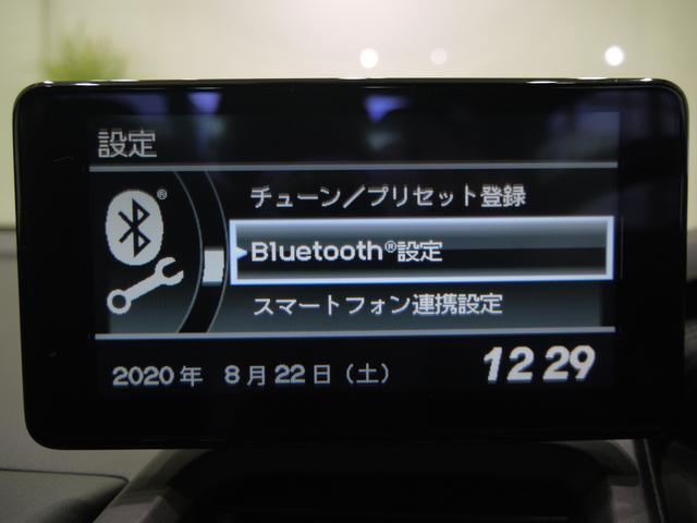 「ホンダ」「S660」「オープンカー」「滋賀県」の中古車60