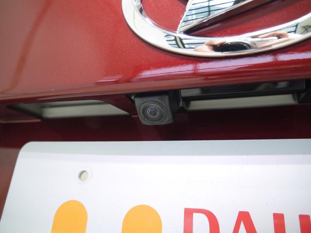 Xリミテッド2 SA3 LEDヘッドランプ 黒内装 Bカメラ(37枚目)