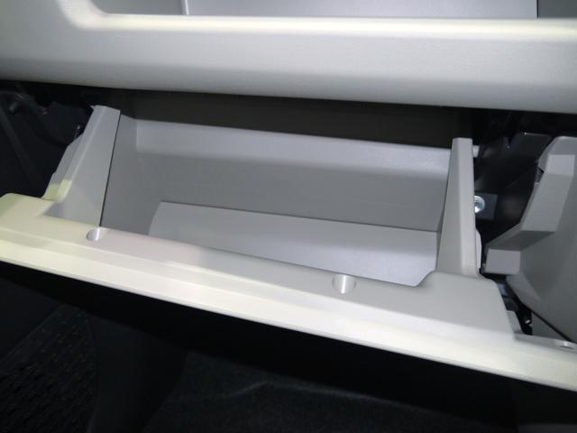 Xリミテッド2 SA3 LEDヘッドランプ 黒内装 Bカメラ(57枚目)