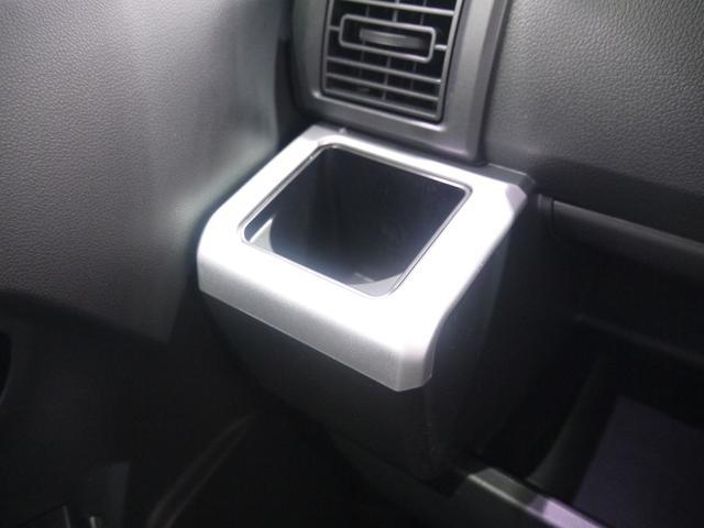 LリミテッドSA3 届出済未使用車 両側電動スライドドア 衝突回避支援ブレーキ スマアシ3 キーフリー エコアイドル 両側パワースライドドア LEDライト(33枚目)