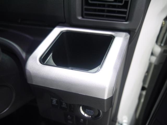 LリミテッドSA3 届出済未使用車 両側電動スライドドア 衝突回避支援ブレーキ スマアシ3 キーフリー エコアイドル 両側パワースライドドア LEDライト(34枚目)