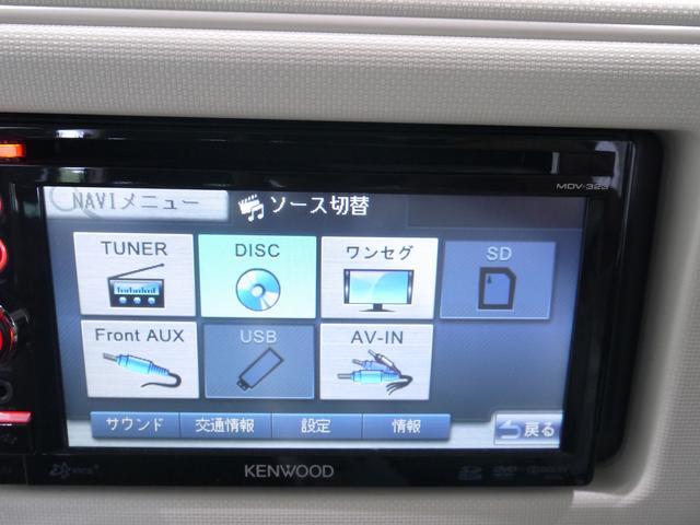 ココアXスペシャルコーデ カーナビゲーション ETC車載器 カーナビゲーション ワンセグTV ETC車載器 スマートキー オートエアコン 高さ155cm以下 フロントベンチシート(9枚目)