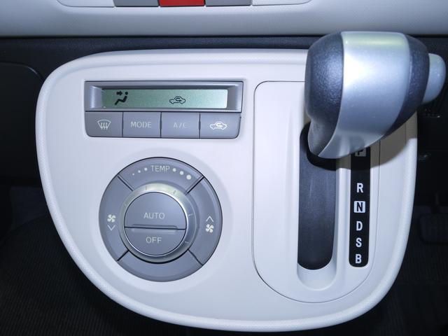ココアXスペシャルコーデ カーナビゲーション ETC車載器 カーナビゲーション ワンセグTV ETC車載器 スマートキー オートエアコン 高さ155cm以下 フロントベンチシート(16枚目)
