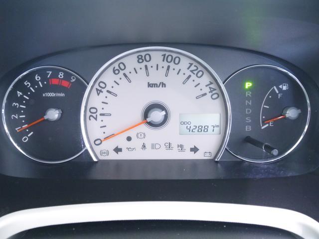 ココアXスペシャルコーデ カーナビゲーション ETC車載器 カーナビゲーション ワンセグTV ETC車載器 スマートキー オートエアコン 高さ155cm以下 フロントベンチシート(17枚目)