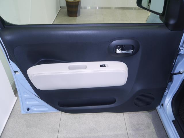 ココアXスペシャルコーデ カーナビゲーション ETC車載器 カーナビゲーション ワンセグTV ETC車載器 スマートキー オートエアコン 高さ155cm以下 フロントベンチシート(21枚目)
