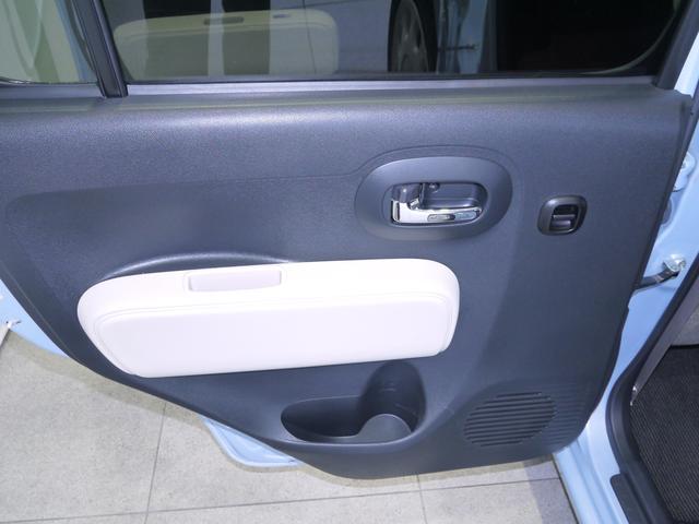 ココアXスペシャルコーデ カーナビゲーション ETC車載器 カーナビゲーション ワンセグTV ETC車載器 スマートキー オートエアコン 高さ155cm以下 フロントベンチシート(22枚目)