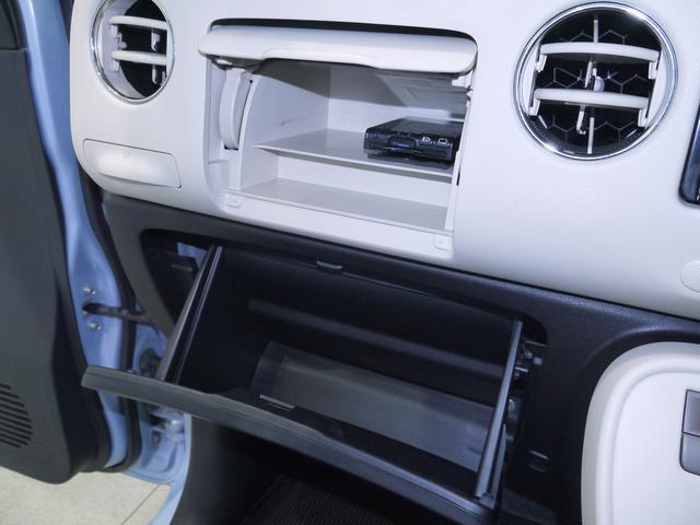 ココアXスペシャルコーデ カーナビゲーション ETC車載器 カーナビゲーション ワンセグTV ETC車載器 スマートキー オートエアコン 高さ155cm以下 フロントベンチシート(28枚目)