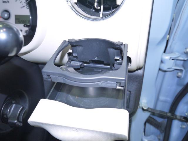 ココアXスペシャルコーデ カーナビゲーション ETC車載器 カーナビゲーション ワンセグTV ETC車載器 スマートキー オートエアコン 高さ155cm以下 フロントベンチシート(30枚目)