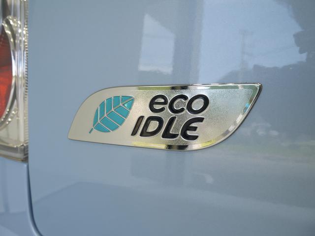 ココアXスペシャルコーデ カーナビゲーション ETC車載器 カーナビゲーション ワンセグTV ETC車載器 スマートキー オートエアコン 高さ155cm以下 フロントベンチシート(46枚目)