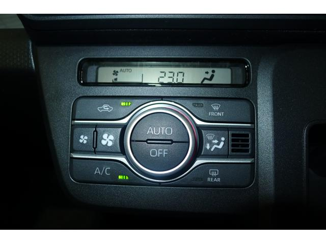 X  2トーンカラー スマートアシスト LEDヘッドランプ キーフリー プッシュスタート オートエアコン 左側パワースライドドア アップグレードパック(8枚目)
