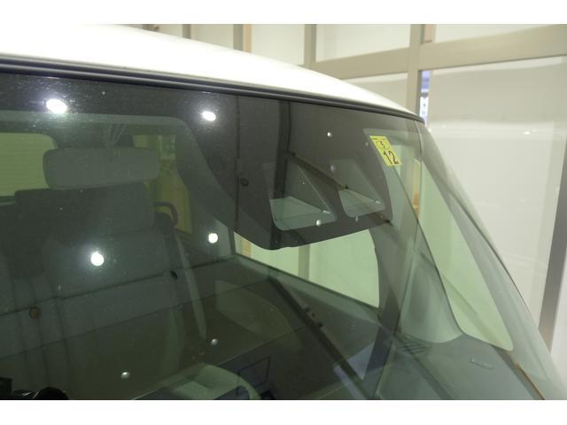 X  2トーンカラー スマートアシスト LEDヘッドランプ キーフリー プッシュスタート オートエアコン 左側パワースライドドア アップグレードパック(19枚目)