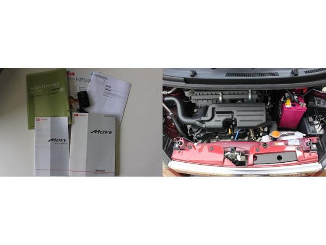 カスタム X SA 衝突被害軽減ブレーキ LEDヘッドランプ 衝突被害軽減ブレーキ LEDヘッドランプ スマートキー オートエアコン プライバシーガラス 4人乗り CDプレーヤー プッシュスタート(20枚目)