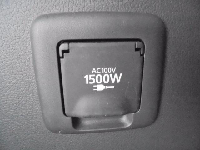 三菱 アウトランダーPHEV Gナビパッケージ 電気温水ヒーター AC100V電源